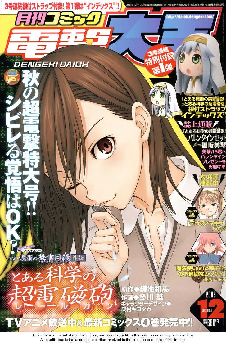 To Aru Kagaku no Rail gun 25 Page 1