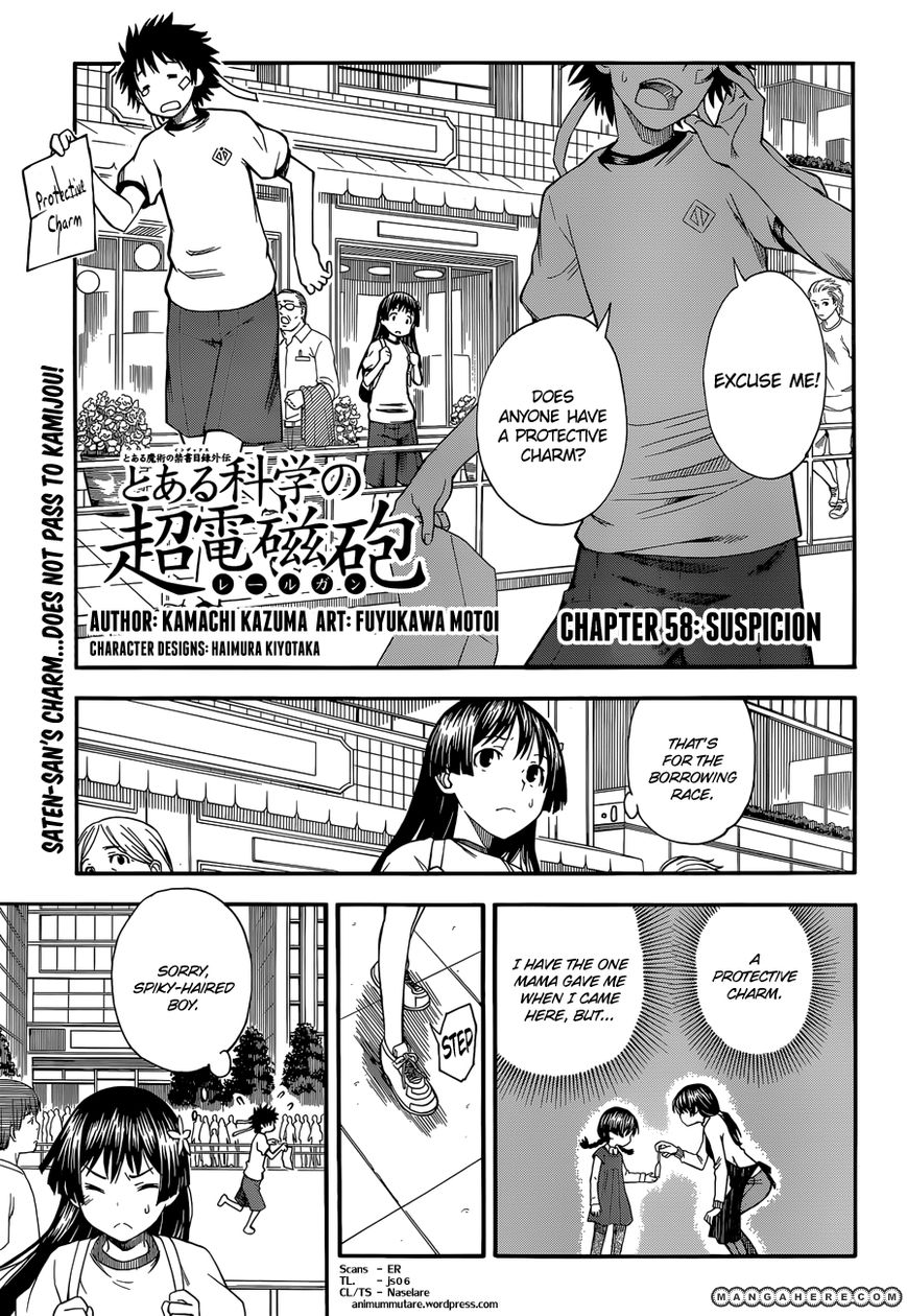 To Aru Kagaku no Rail gun 58 Page 1