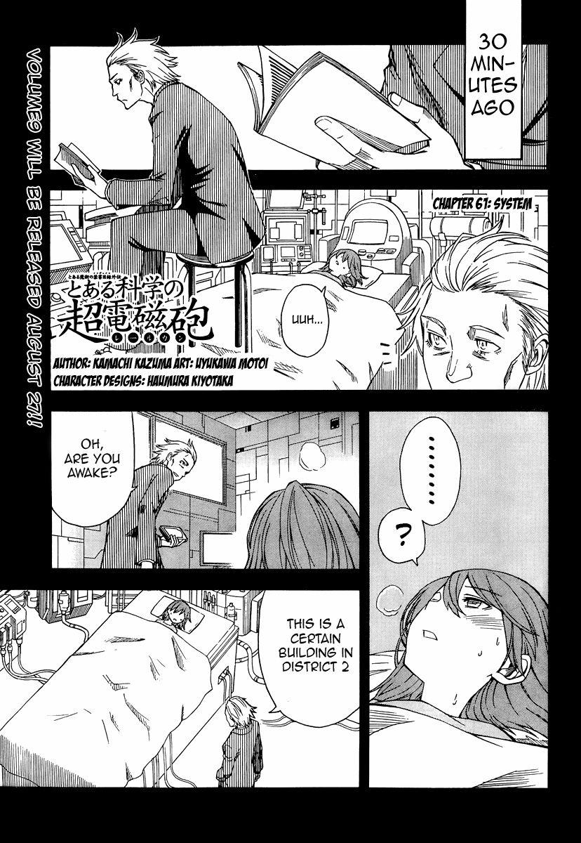 To Aru Kagaku no Rail gun 61 Page 1