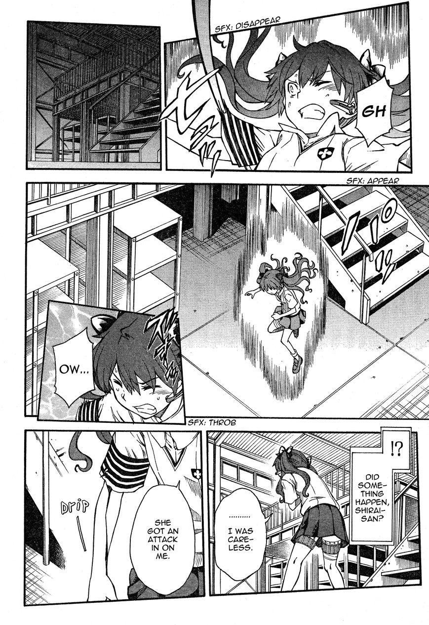 To Aru Kagaku no Rail gun 66 Page 2