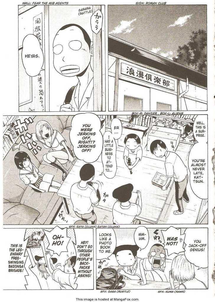 Sundome 25 Page 2