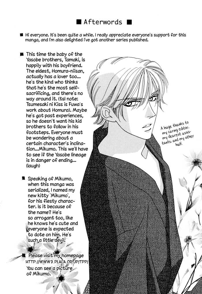 Zettai Unmei Houteishiki 4 Page 2