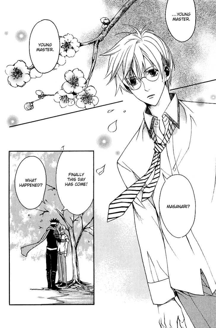 Hana Shinobu no Koi 3 Page 3