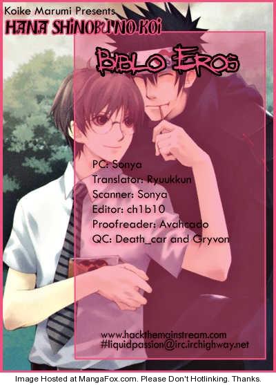 Hana Shinobu no Koi 6 Page 1