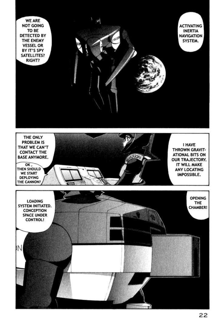 Cannon God Exaxxion 71 Page 2