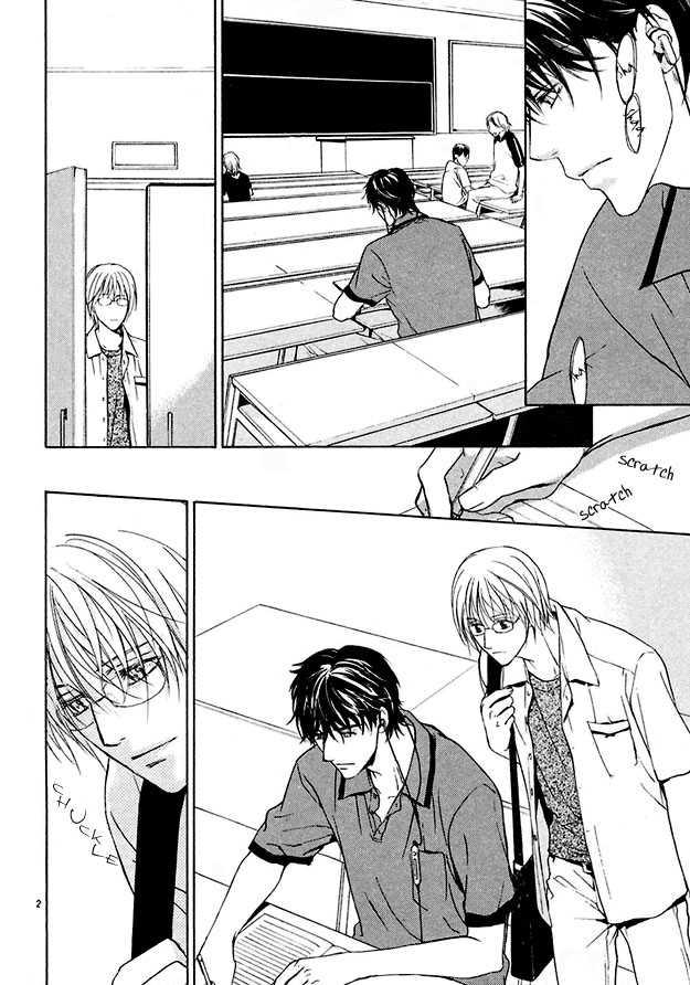 Sore wa Isshun no Hikari, dewanaku 2 Page 2