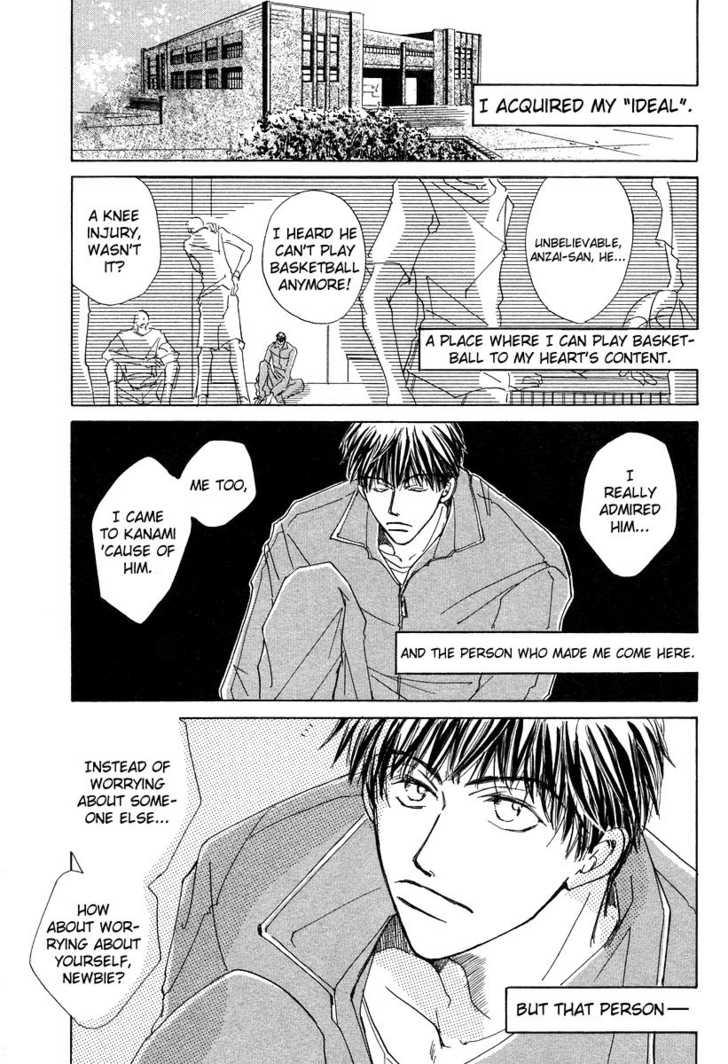 Dareka wo Suki na Hito 2 Page 2