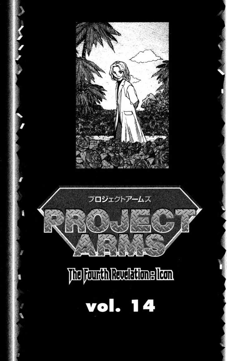 Project ARMS 1 Page 1