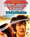 Project ARMS