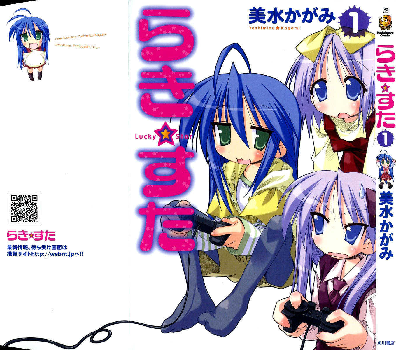 Lucky Star 1 Page 2