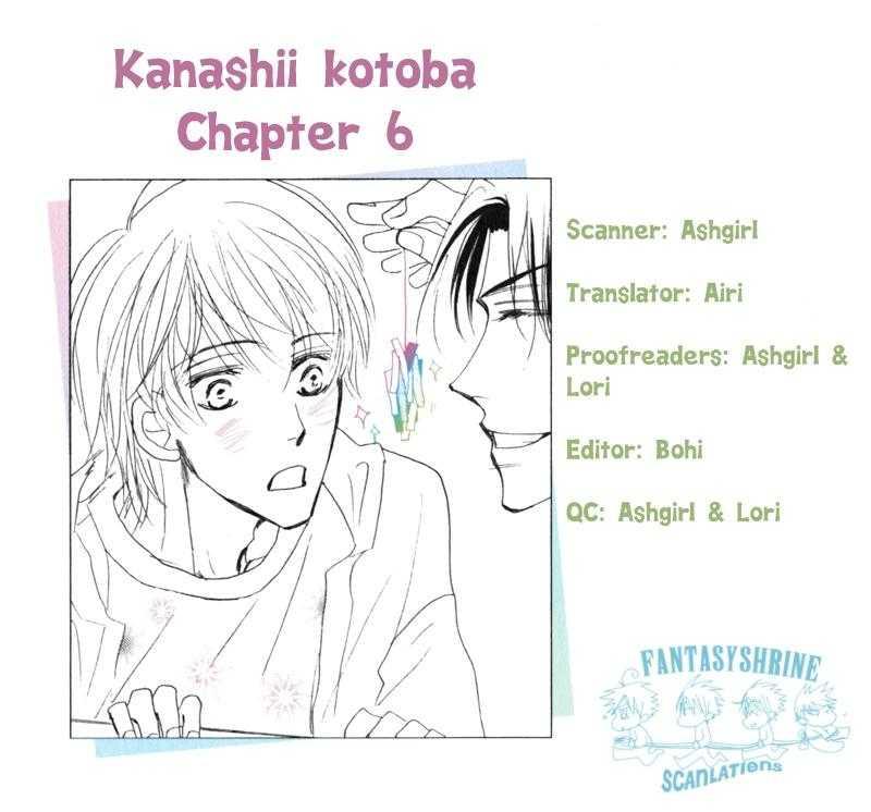 Kanashii (Itoshii) Kotoba 6 Page 1