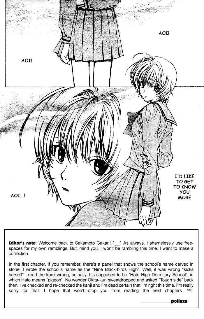 Sakamoto Gakari 2 Page 2