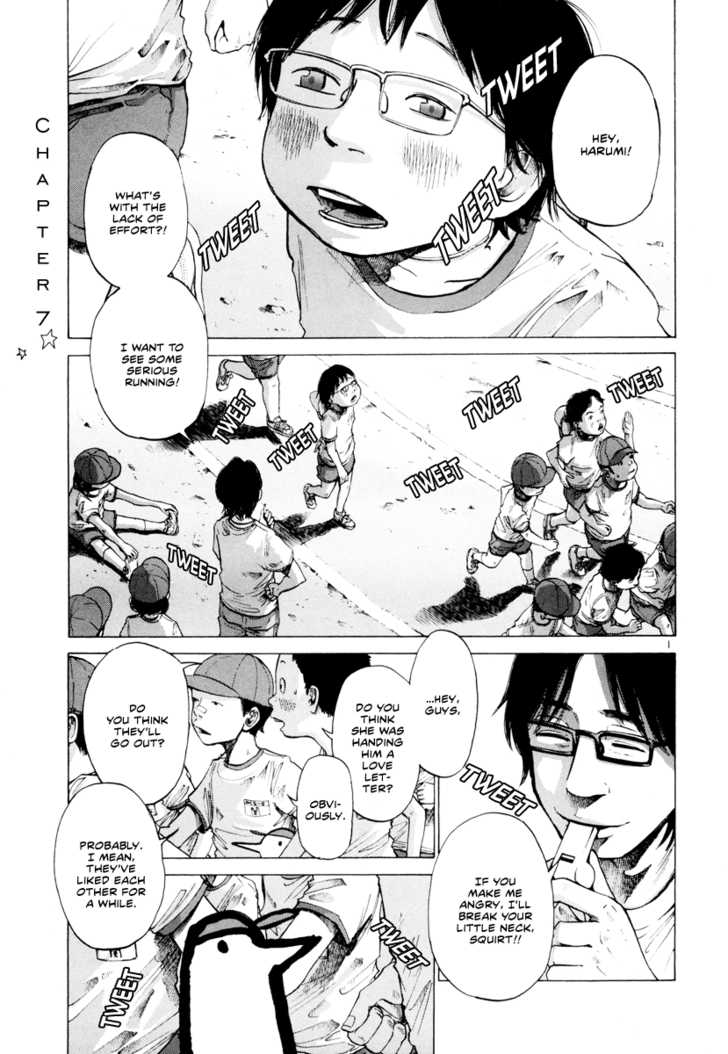 Oyasumi Punpun 7 Page 2
