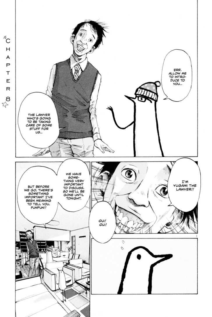 Oyasumi Punpun 8 Page 2
