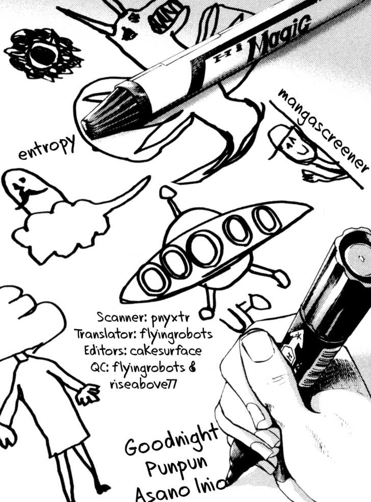 Oyasumi Punpun 12 Page 1