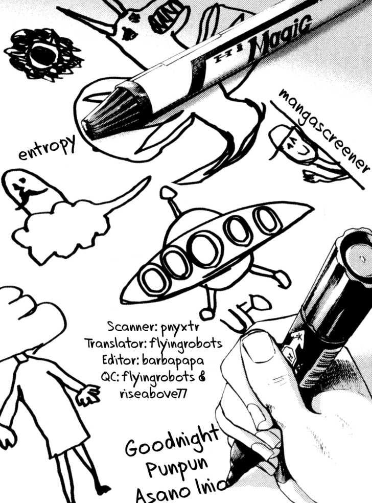 Oyasumi Punpun 13 Page 1