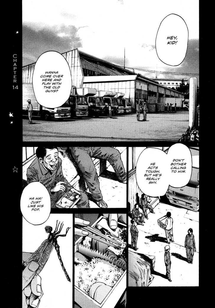 Oyasumi Punpun 14 Page 2