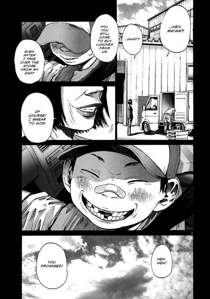 Oyasumi Punpun 14 Page 4