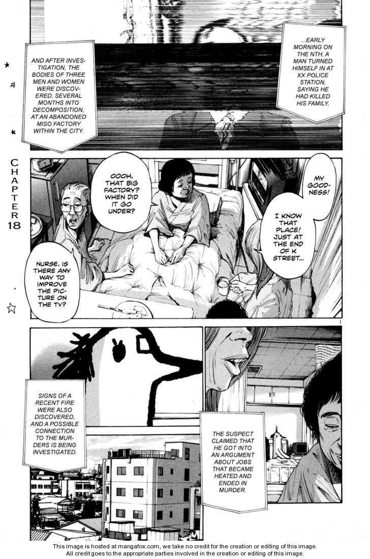 Oyasumi Punpun 18 Page 2