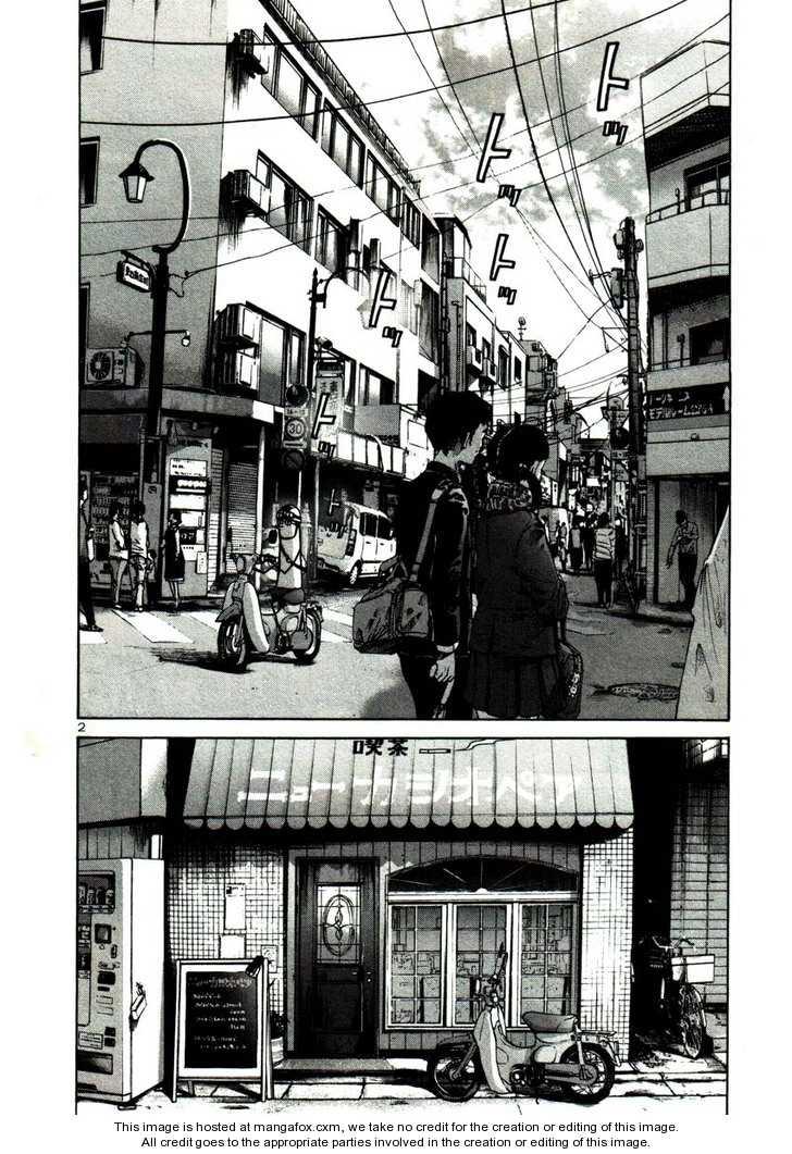 Oyasumi Punpun 23 Page 2