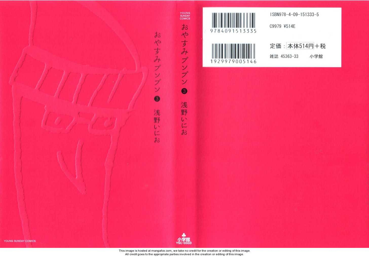 Oyasumi Punpun 24 Page 1