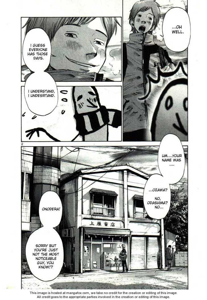 Oyasumi Punpun 27 Page 3