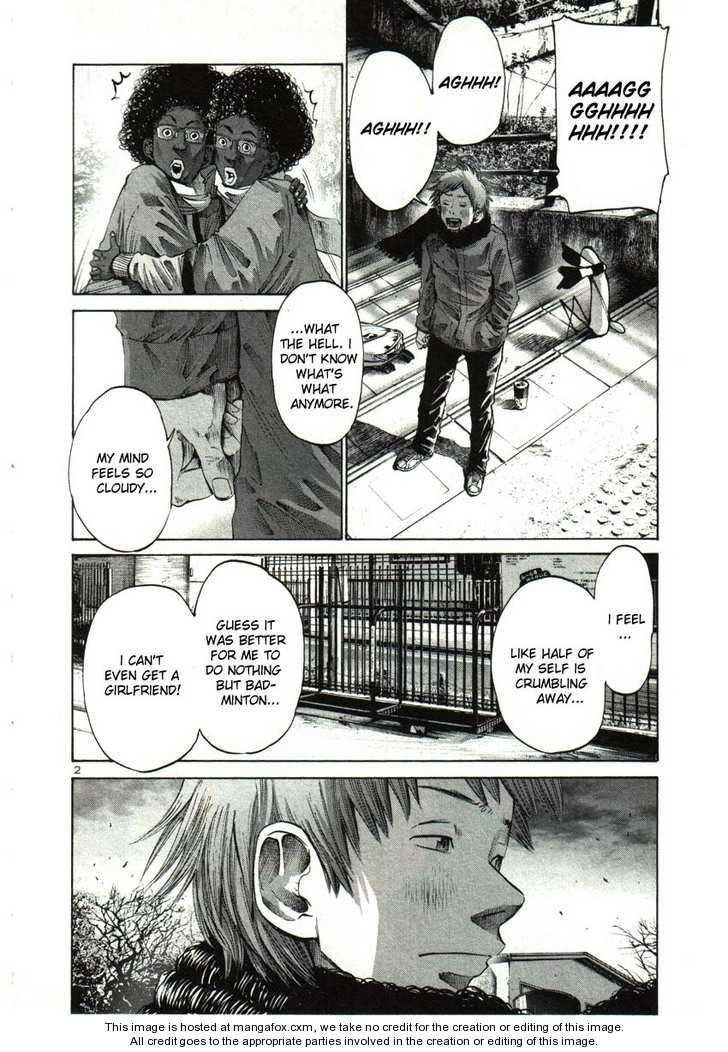 Oyasumi Punpun 30 Page 2