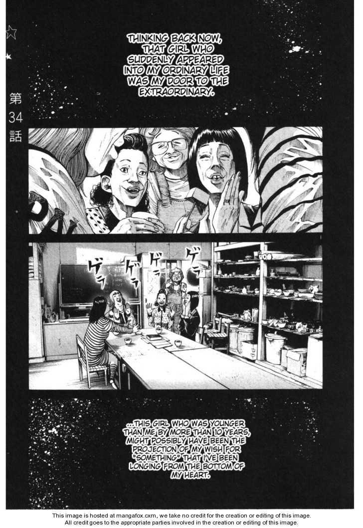 Oyasumi Punpun 34 Page 1