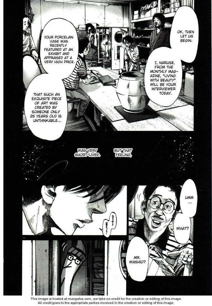 Oyasumi Punpun 37 Page 4