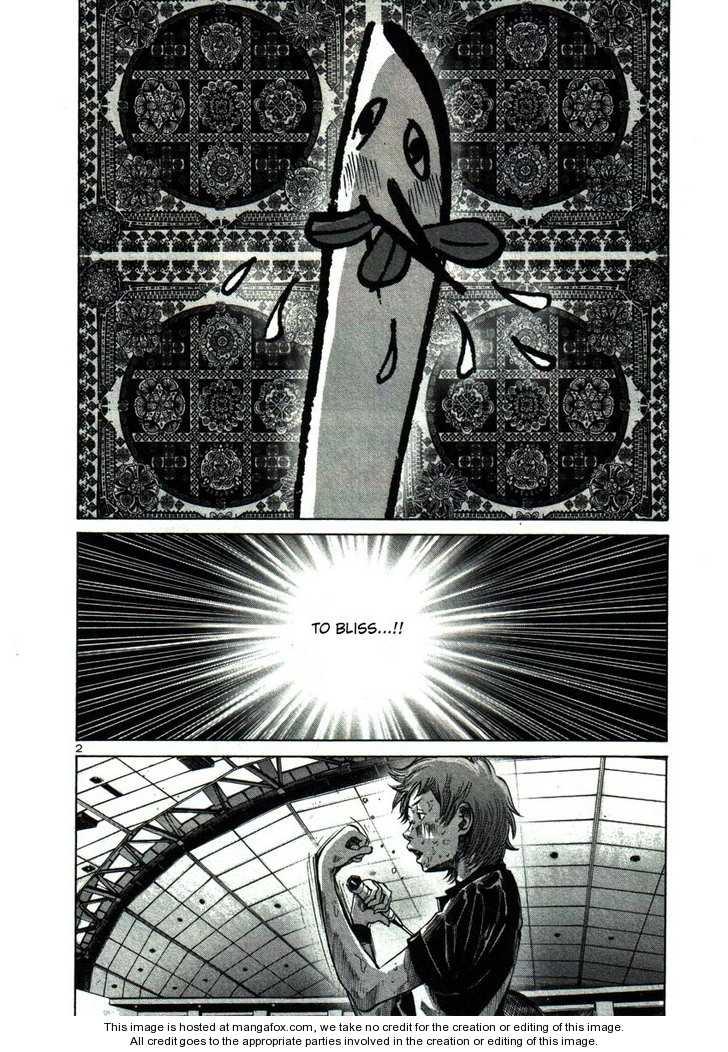 Oyasumi Punpun 42 Page 2