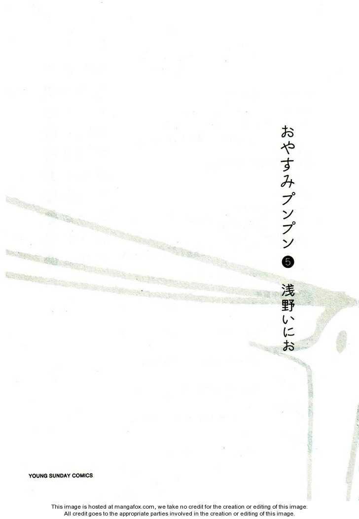Oyasumi Punpun 47 Page 2