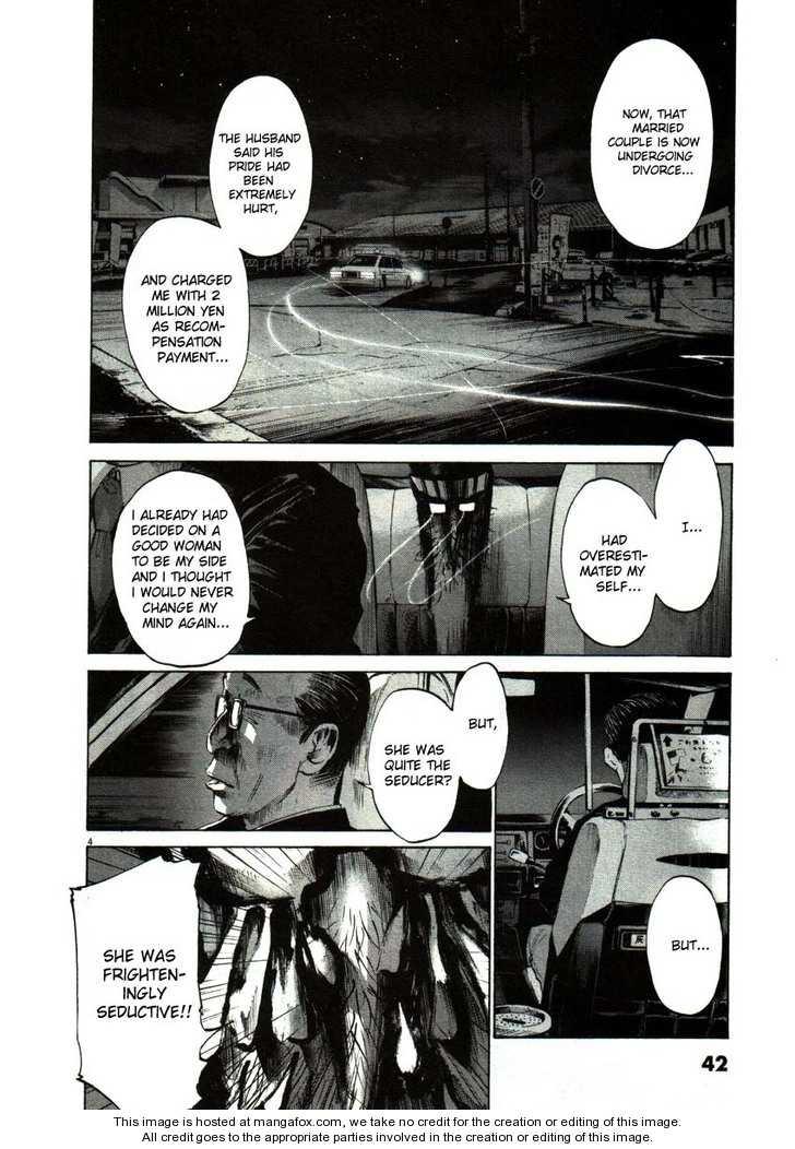 Oyasumi Punpun 49 Page 4