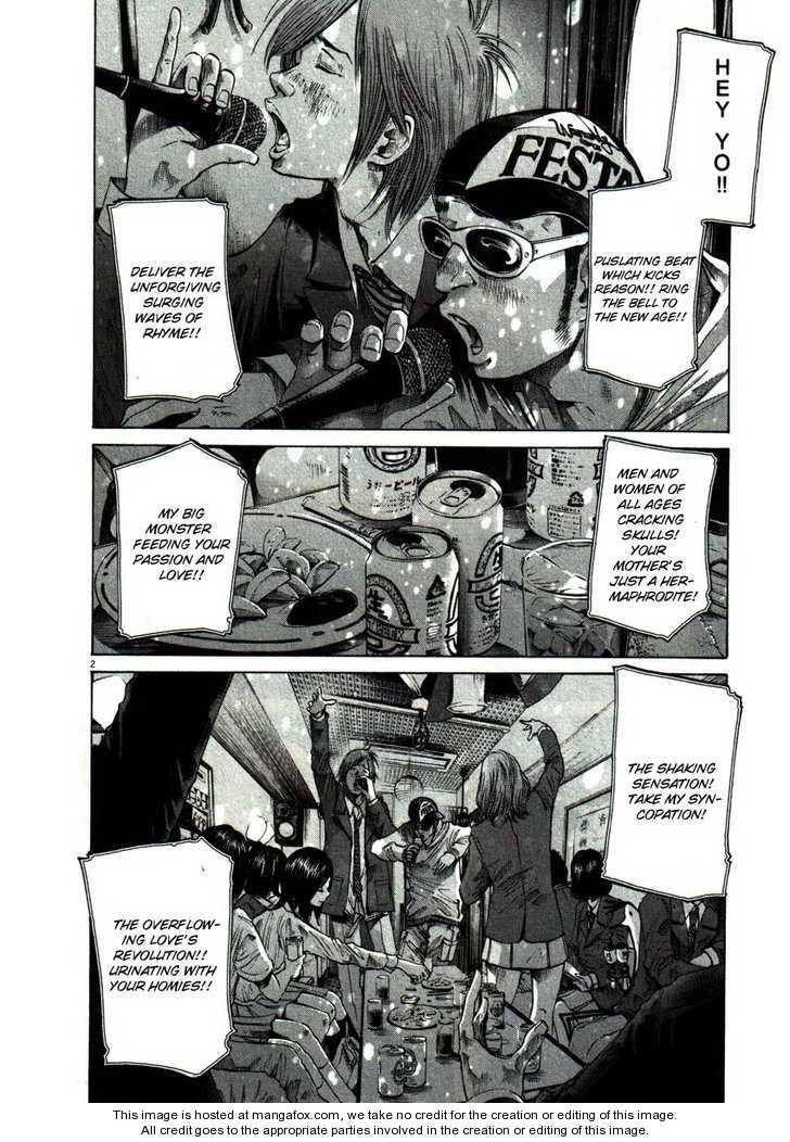 Oyasumi Punpun 55 Page 2