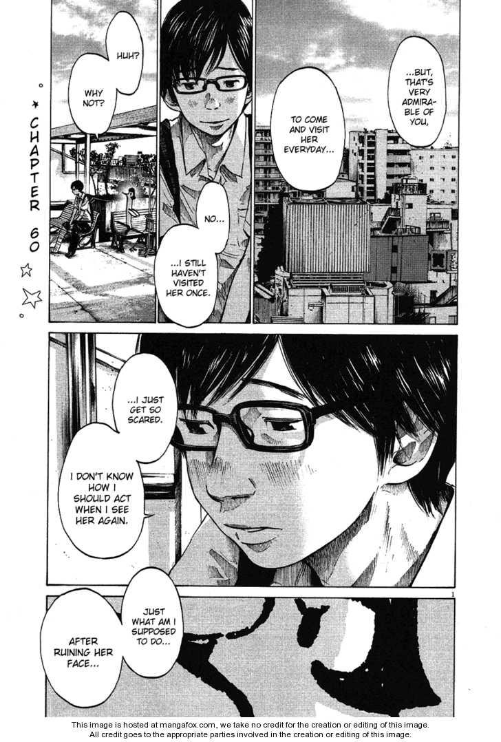 Oyasumi Punpun 60 Page 1