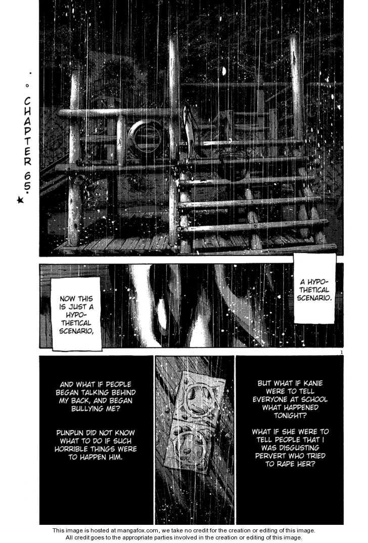 Oyasumi Punpun 65 Page 2