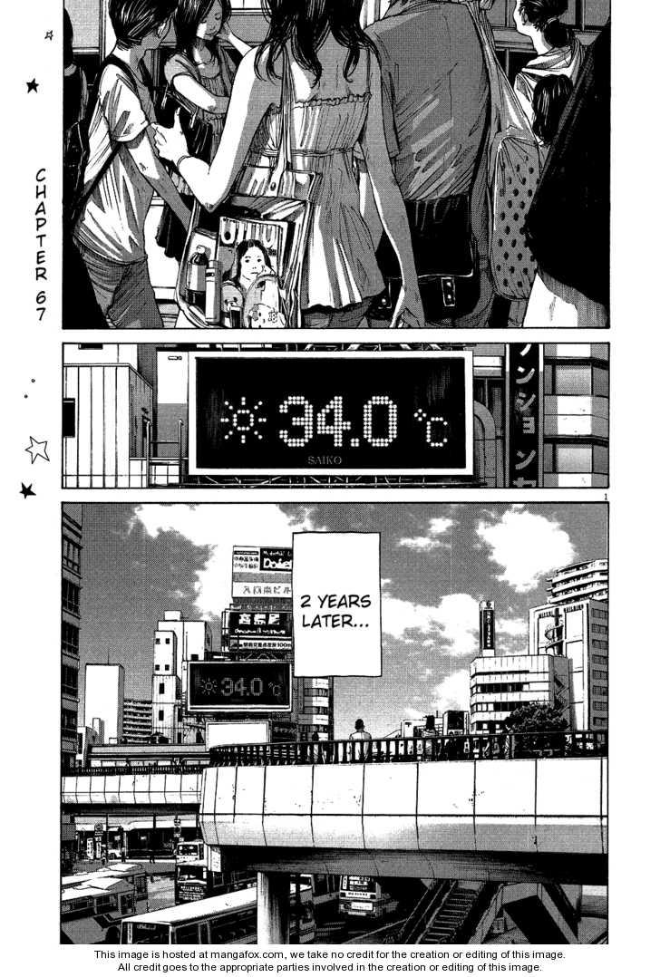 Oyasumi Punpun 67 Page 1