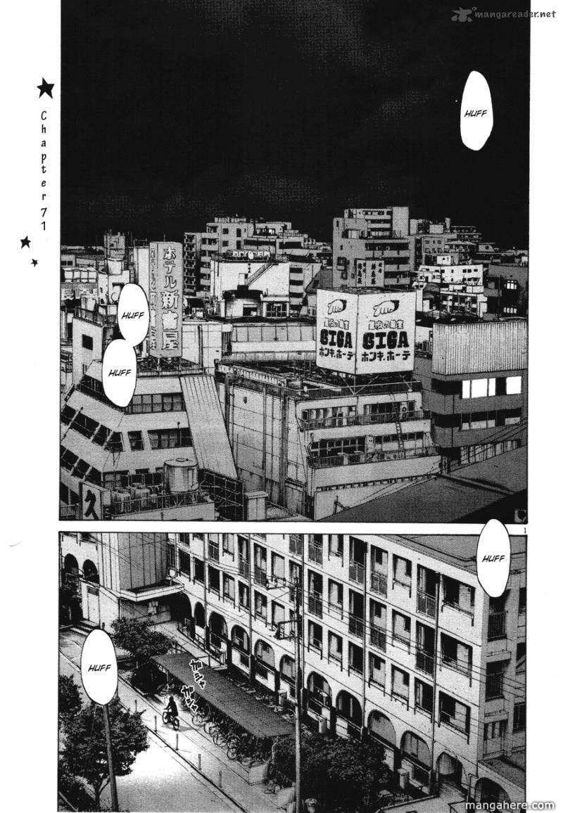 Oyasumi Punpun 71 Page 1