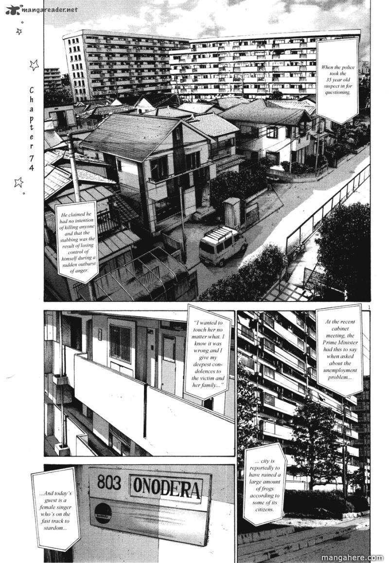 Oyasumi Punpun 74 Page 1