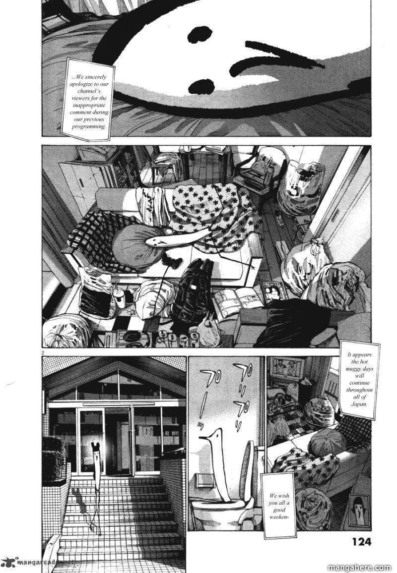 Oyasumi Punpun 74 Page 2