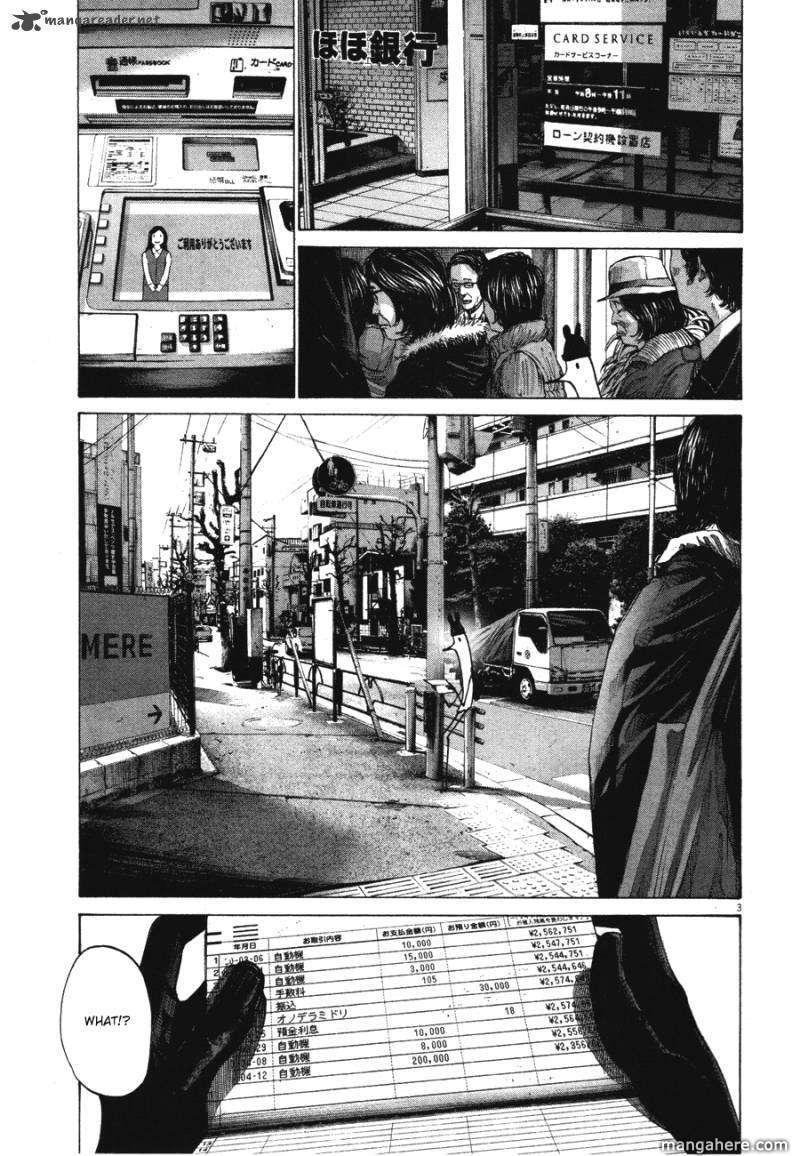 Oyasumi Punpun 74 Page 3