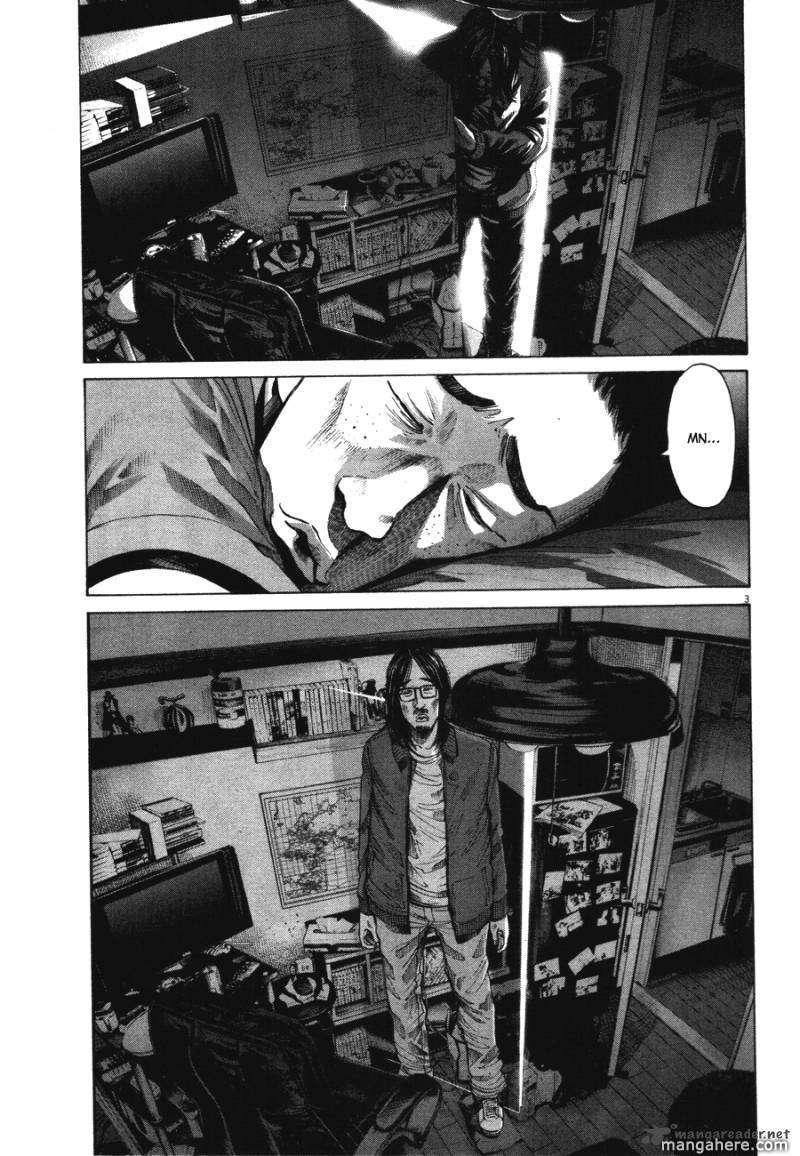 Oyasumi Punpun 75 Page 3