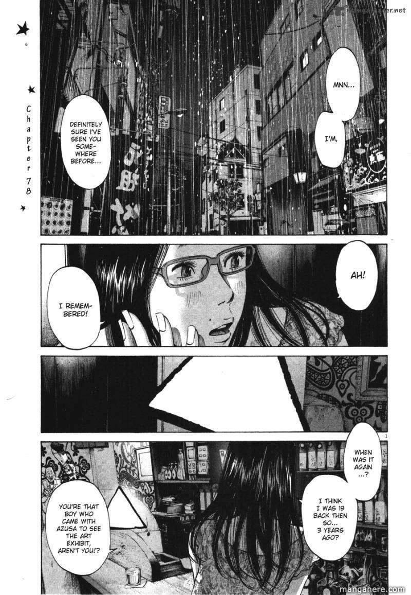 Oyasumi Punpun 78 Page 1
