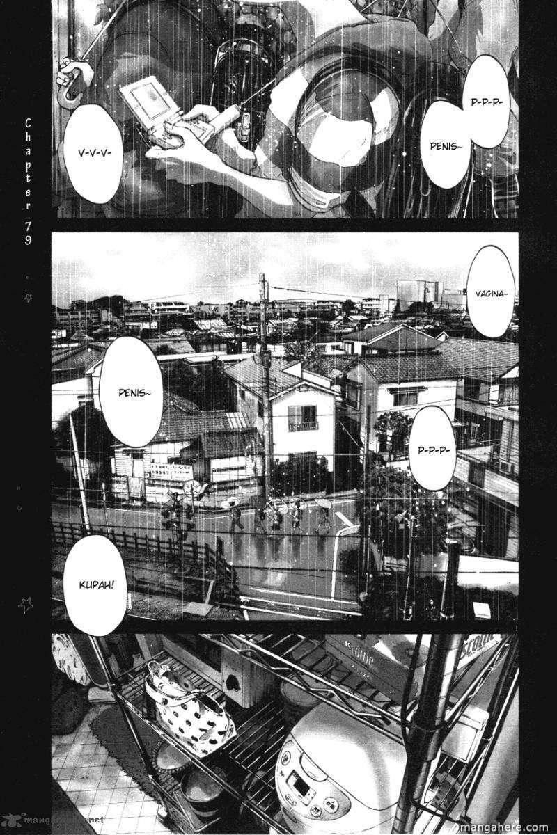 Oyasumi Punpun 79 Page 1