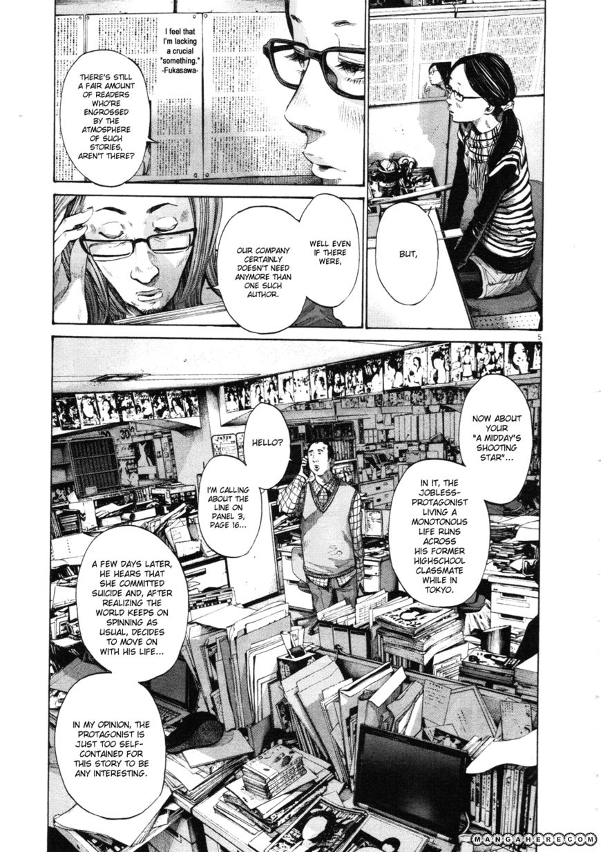 Oyasumi Punpun 91 Page 5