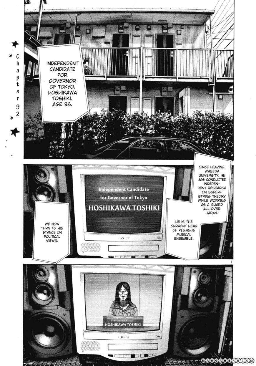 Oyasumi Punpun 92 Page 1
