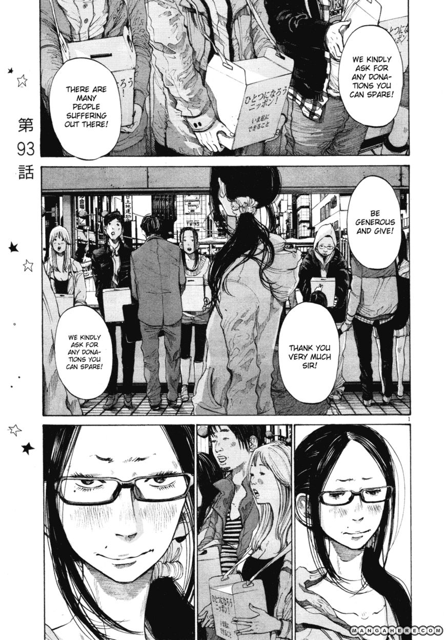 Oyasumi Punpun 93 Page 1