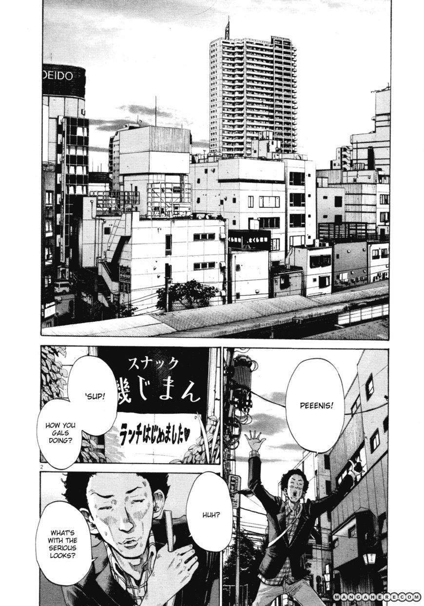 Oyasumi Punpun 93 Page 2