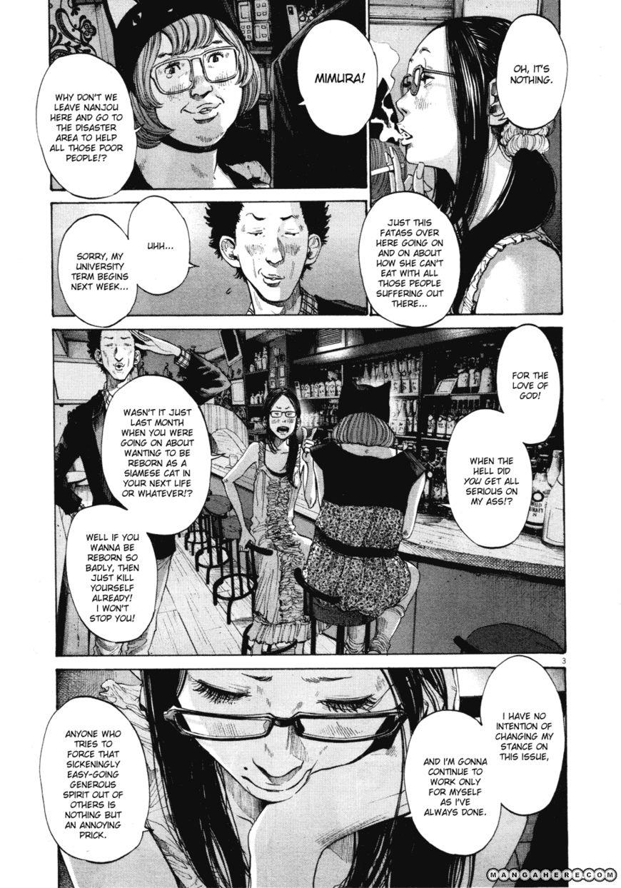 Oyasumi Punpun 93 Page 3