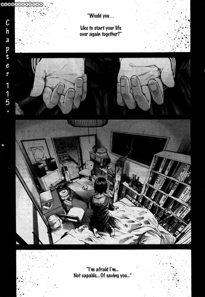 Oyasumi Punpun 115 Page 1