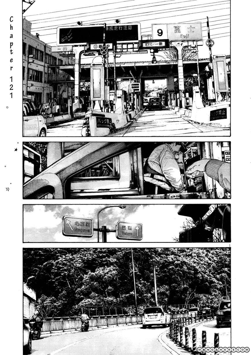 Oyasumi Punpun 121 Page 1